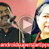 SEEMAN ASKING QUESTIONS TO TAMIL NADU MINISTERS | ANDROID TAMIL
