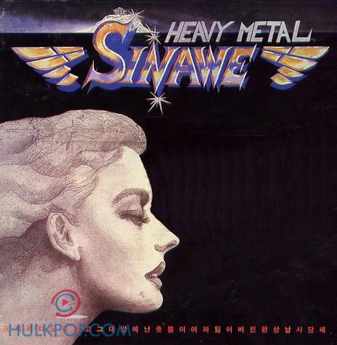 Sinawe – Heavy Metal Sinawe