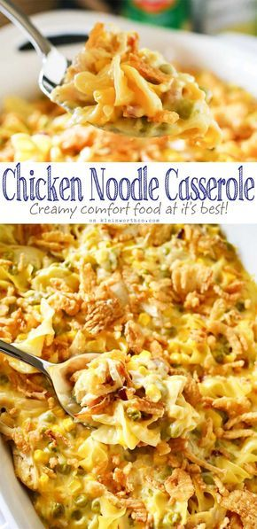 Chicken Noodle Casserole #recipes #dinnerideas #quickdinnerideas #food #foodporn #healthy #yummy #instafood #foodie #delicious #dinner #breakfast #dessert #lunch #vegan #cake #eatclean #homemade #diet #healthyfood #cleaneating #foodstagram
