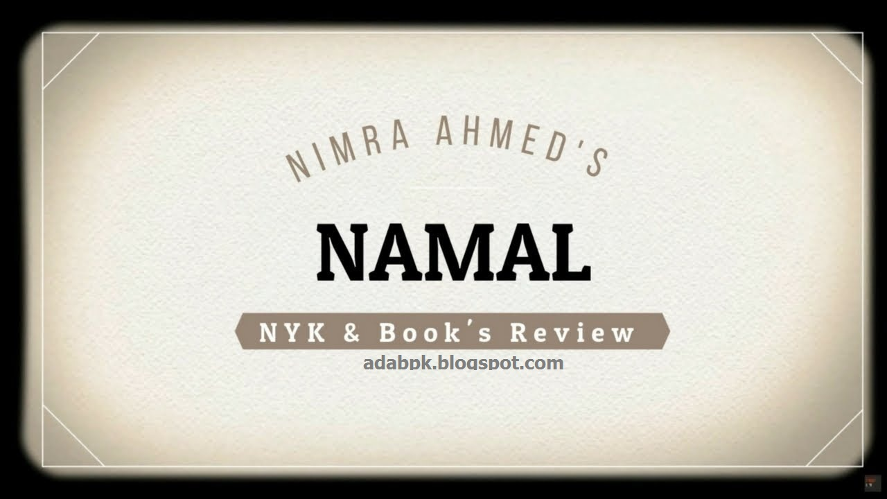 Nimra Ahmed Novel Guman Pdf