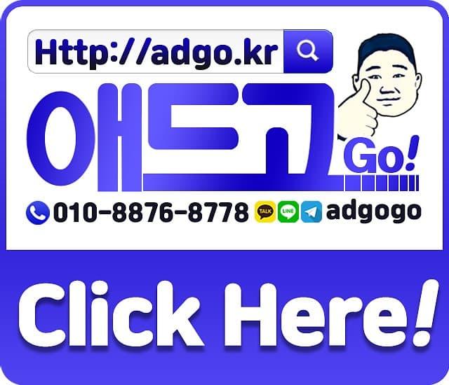 수원바이럴광고