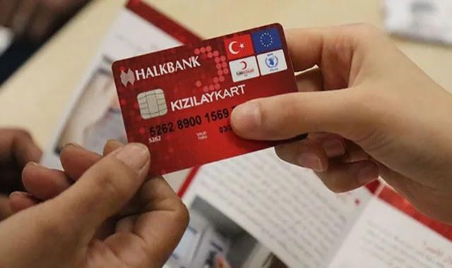 خبر سار لحاملي كرت الهلال الأحمر التركي في تركيا
