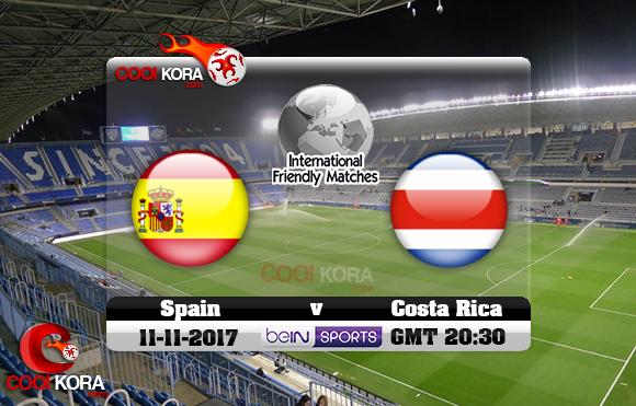 مشاهدة مباراة أسبانيا وكوستاريكا اليوم 11-11-2017 مباراة ودية