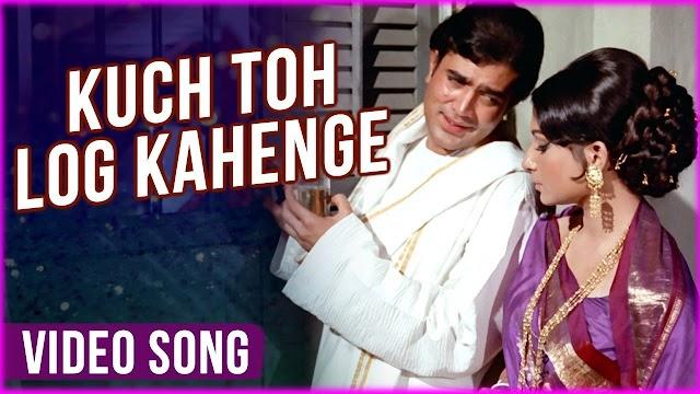 Kuch Toh Log Kahenge Lyrics Logon Ka Kaam Hai Kehna Lyrics | Kishore Kumar |