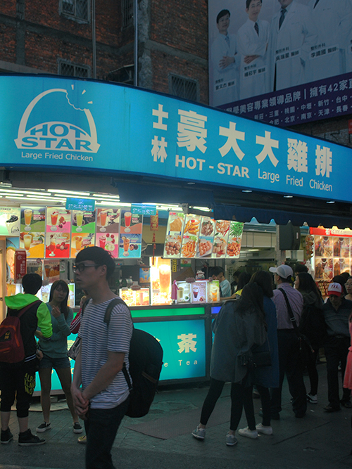 Hot Star is a known name when it comes to Taiwan-style chicken chops, but Jackie was suggesting I try another establishment, the name of which I forgot, because I never saw it. Ximen district, Taipei, Taiwan. 16 April 2015.
