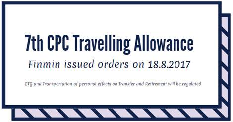 7th-CPC-travelling-allowance