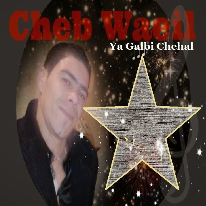 Cheb Waeil - Ya Galbi Chehal 2014