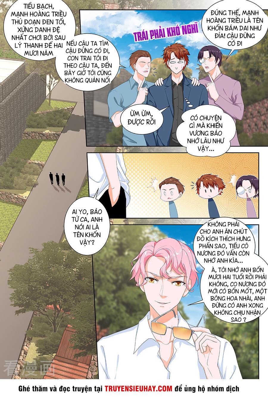 Đô Thị Kiêu Hùng Hệ Thống chap 90 - Trang 6