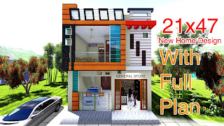 Home Design House Design