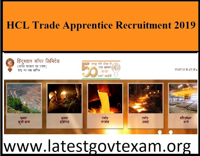 HCL Recruitment (2019) - 129 Vaccancies of Trade Apprentice