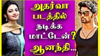 Anandhi Quit With Act Atharva In Gemini Ganeshanum Suruli Raajanum