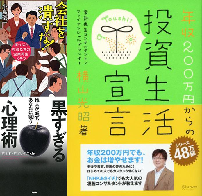 【オールジャンル】【50%ポイント還元】Kindle本キャンペーン