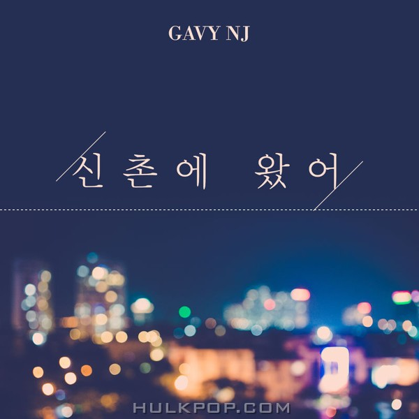 Gavy NJ – I'm in Sinchon – Single
