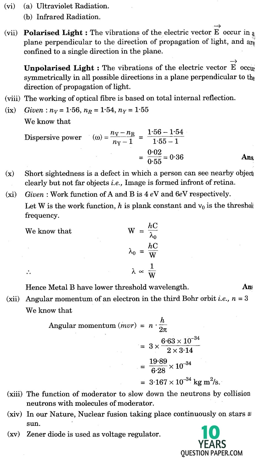 isc 2016 physics solved paper 10 years question paper isc 2016 class 12th physics paper solved
