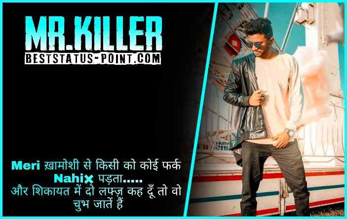 Killer_Attitude_Status_Images