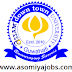 Assam Down Town University, Job Opening at various position: 2018