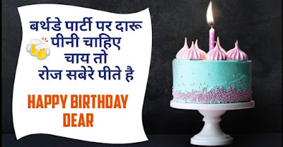 funny-birthday-wishes-for-best-friend