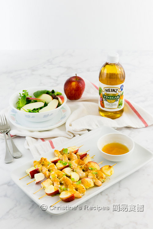串燒蝦仁蘋果醋汁 Prawn Skewers with Apple Cider Vinaigrette01