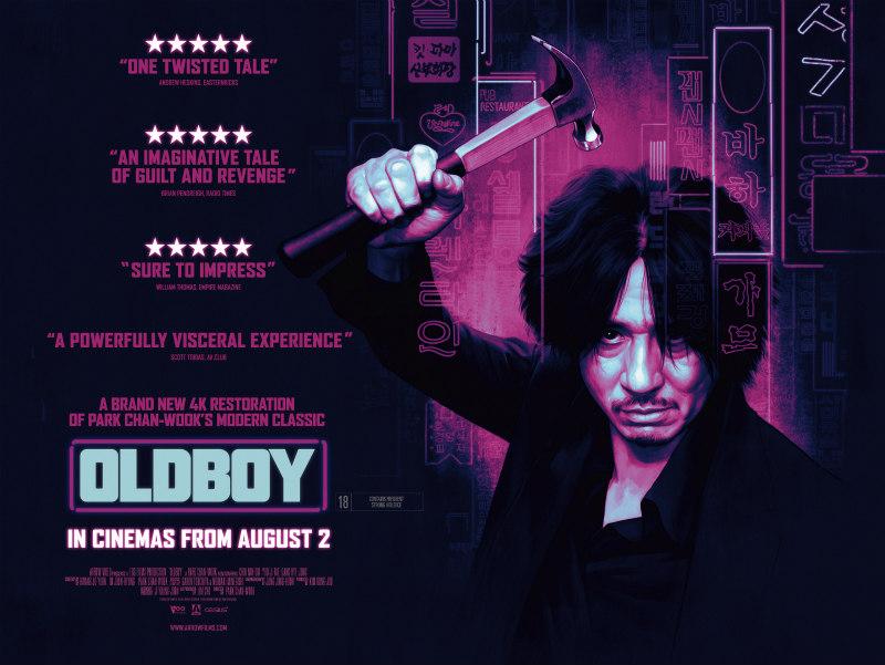 oldboy 2019 poster