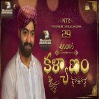 Srinivasa Kalyanam songs, Srinivasa Kalyanam 2018 Movie Songs, Srinivasa Kalyanam Mp3 Songs, NTR,, S.Thaman, Srinivasa Kalyanam Telugu mp3 Songs free