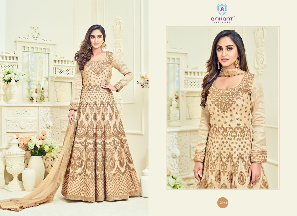 Sashi Vol 8 – Awesome Heavy New Designer Fancy Salwar Suit