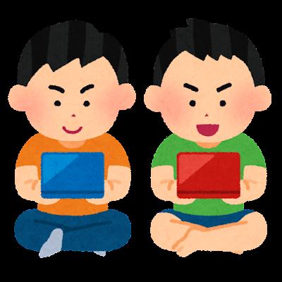 据置型ゲーム機で遊ぶ子供達のイラスト(男の子・折りたたみ型)