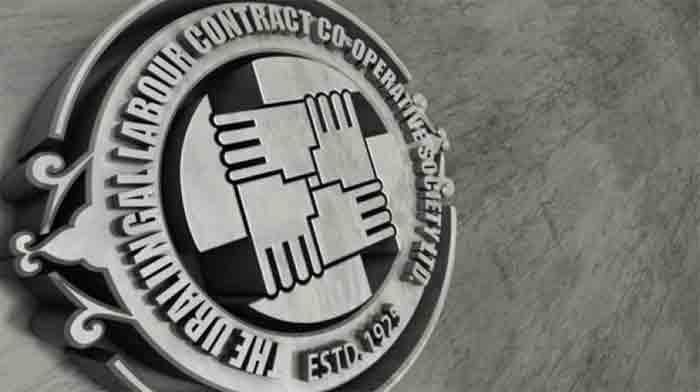 Centre's Thalappadi - Chengala Bharat Mala Contract to Uralungal Society