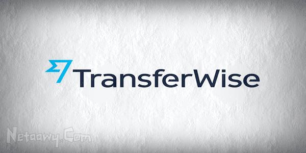 شرح-بنك-TransferWise