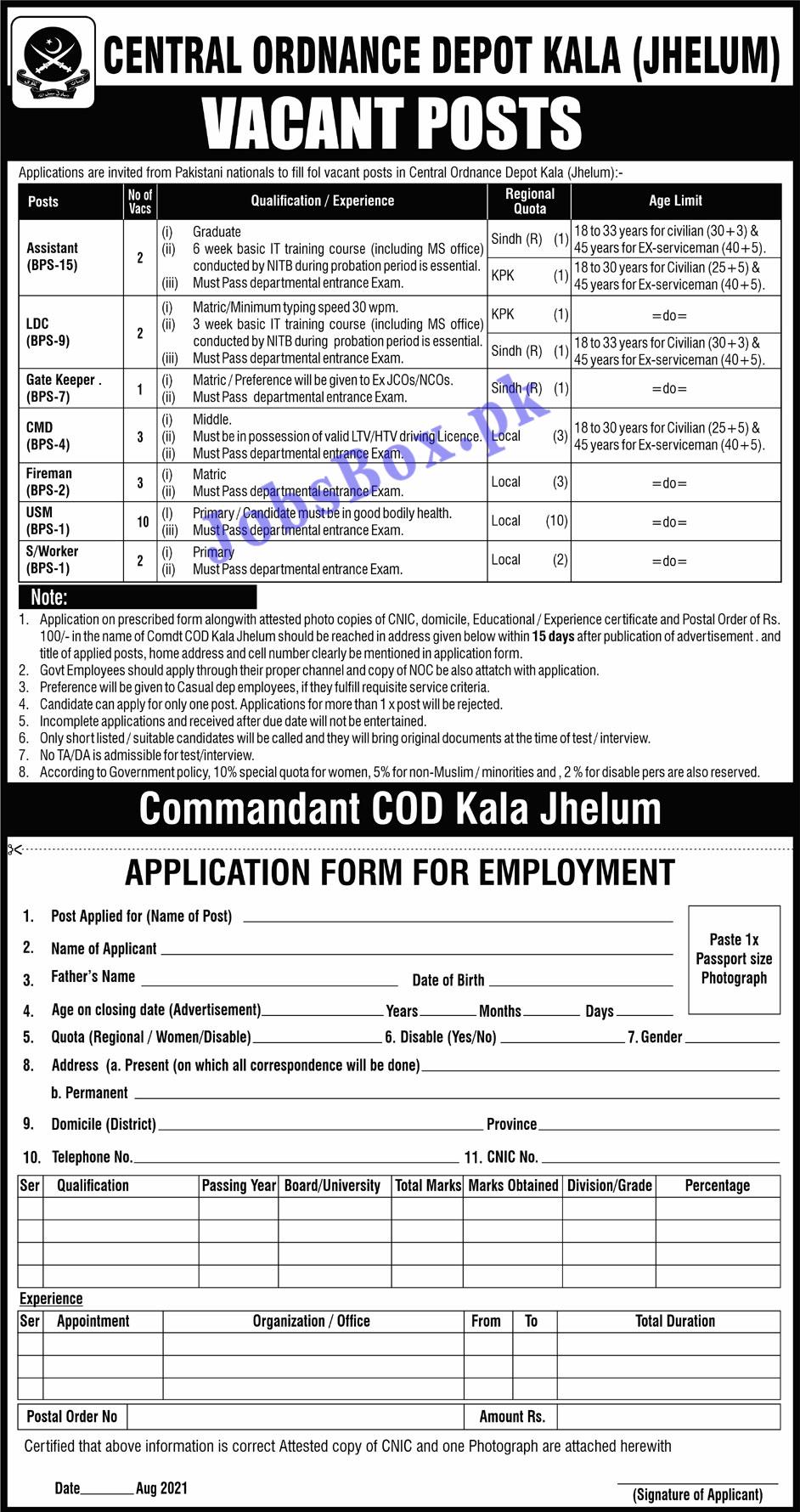 Central Ordnance Depot COD Kala Jhelum Jobs 2021