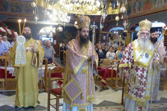 Ιερός Ναός Αγίων Πάντων Καστοριάς: Λαμπρό δισαρχιερατικό συλλείτουργο (ΦΩΤΟΣ)