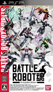Battle Robot Damashii - PSP - ISO Download