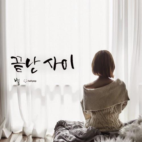[Single] BYUL – No More Us