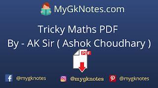 Tricky Maths PDF By - AK Sir ( Ashok Choudhary )