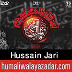 http://www.humaliwalayazadar.com/2016/06/hussain-jari-nohay-2007-to-2016.html
