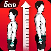 تطبيق تمارين زيادة الطول