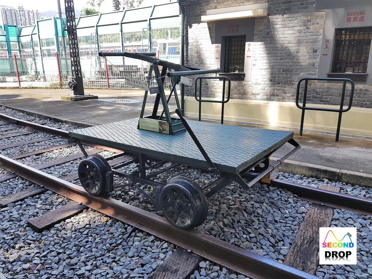 Hong-Kong-Railway-Museum-005.jpg
