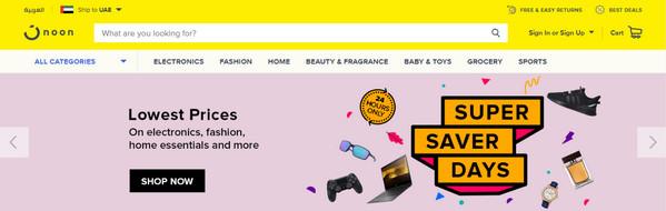 مواقع تسوق سعوديه رخيصه والدفع عند الاستلام