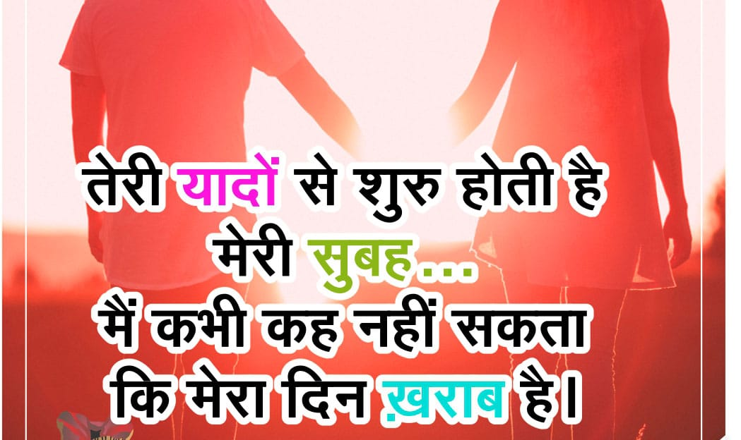 motivational shayari images in english