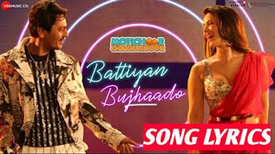 Battiyan Bujhaado Lyrics - Nawazuddin Siddiqui | Athiya Shetty | Sanjeev Vatsa | Jyotica Tangri | Ramji Gulati