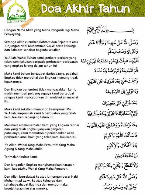 Doa Akhir Tahun dan Awal Tahun Hijriah Masehi, Jangan Sampai Terlewat