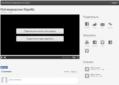 Видеоредактора YouTube больше не будет?