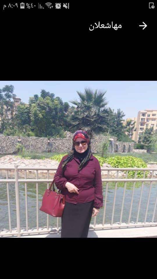 الدكتورة مها شعلان :  أتقنت كمسئولة ..  وأحسنت كإنسانة