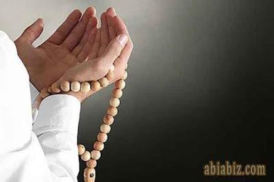 doa setelah sholat dhuha'