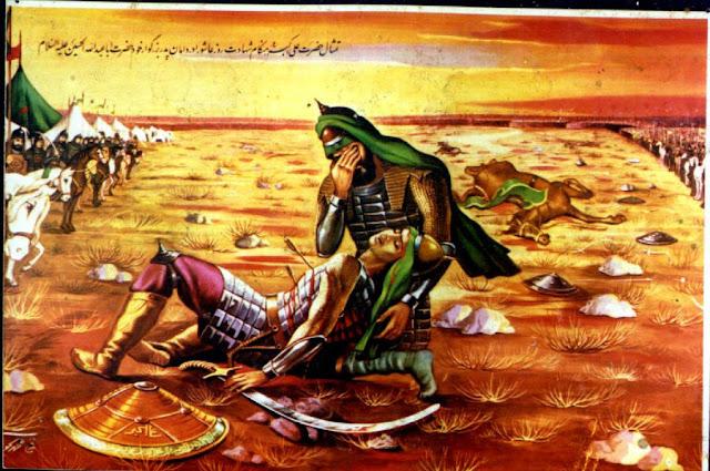 Asyura, Hari Kasih sayang, Politisasi Agama dan Isu PKI