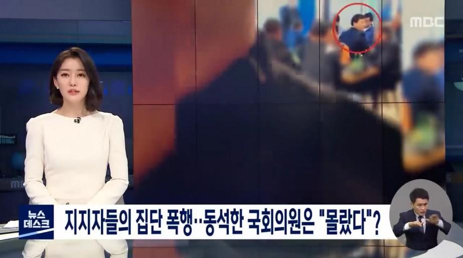 경북 안동 조폭 두목