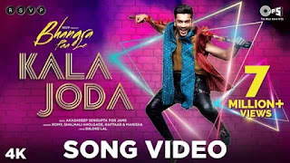 काला जोड़ा Kala Joda Lyrics In Hindi - Bhangra Paa Le