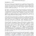 Altinho-PE: Promotoria Eleitoral emite Recomendação sobre a primeira fase do processo eleitoral e orienta políticos sobre crime de saúde pública