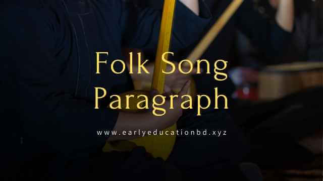 Short Paragraph on Folk Song Updated in 2020 | EEB