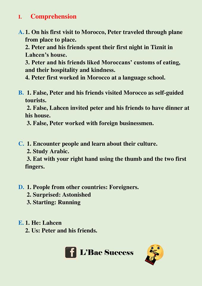 الامتحان الوطني في اللغة الانجليزية الدورة العادية 2020
