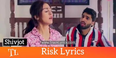 rish-lyrics-gurlez-akhtar